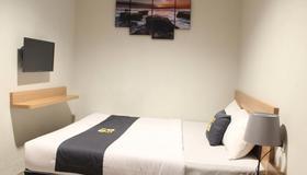 古法提飯店 - 雅加达 - 睡房
