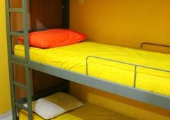 最佳里约旅馆 - 里约热内卢 - 睡房