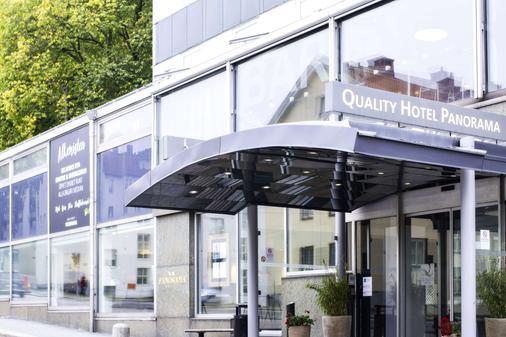 优质酒店-全景哥特堡 - 哥德堡 - 建筑