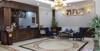 阿尔迪阿米娜酒店 - 阿布扎比 - 柜台