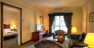 阿尔迪阿米娜酒店 - 阿布扎比 - 客厅