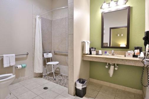 司丽普酒店及套房 - 阿比林 - 浴室