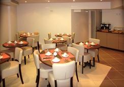 奥尔斯布兰科酒店 - 图卢兹 - 餐馆