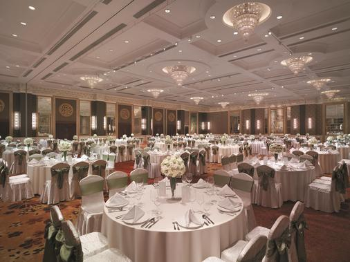 武汉香格里拉大酒店 - 武汉 - 宴会厅