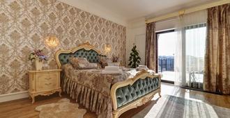 布拉格坡特里普卡米健身spa精品酒店 - 布拉格 - 睡房