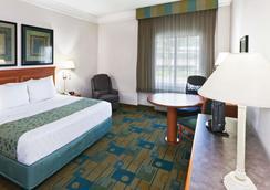 休斯顿布什iah南部拉金塔旅馆及套房 - 休斯顿 - 睡房