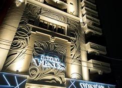 新维纳斯酒店 - 名古屋 - 建筑