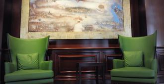 贝斯特韦斯阿斯托里亚高级酒店 - 萨格勒布 - 客厅