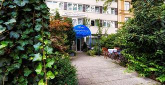 慕尼黑宁芬堡酒店 - 慕尼黑 - 建筑