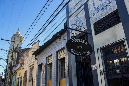 倍加弗洛尔旅馆 - 萨尔瓦多 - 户外景观
