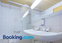 阿尔彭霍夫酒店 - 格林德尔瓦尔德 - 浴室