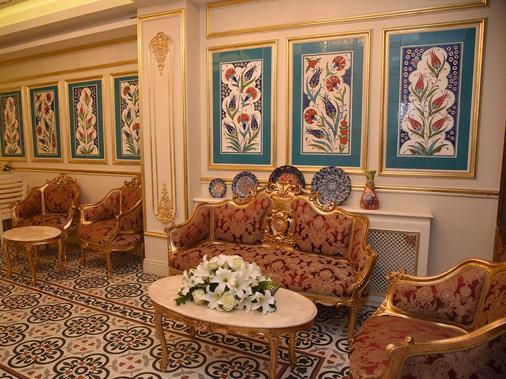 最佳镇宅精品酒店 - 伊斯坦布尔 - 客厅