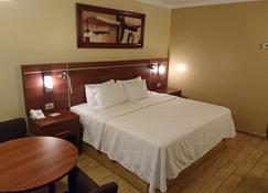 圣塞巴斯蒂安酒店 - 埃莫西约 - 睡房