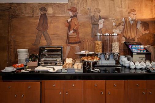 西尔肯圣格瓦西酒店 - 巴塞罗那 - 自助餐