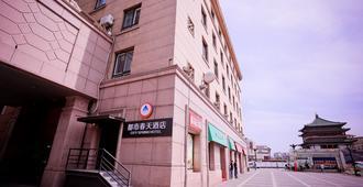 钟楼青年旅舍 - 西安 - 建筑