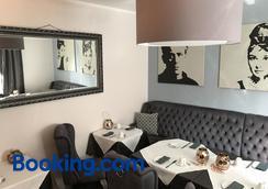 海德黑姆酒店 - 法兰克福 - 餐馆