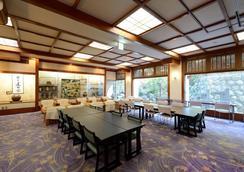 堀江之庄日式旅馆 - 滨松市 - 餐馆