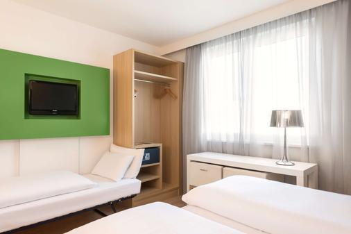 柏林波茨坦广场nh酒店 - 柏林 - 睡房