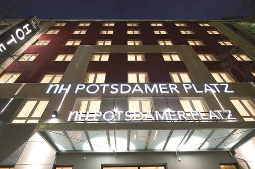 柏林波茨坦广场nh酒店 - 柏林 - 建筑