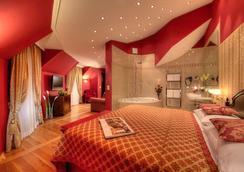 维也纳阿纳纳斯奥地利时尚酒店 - 维也纳 - 睡房