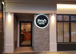 玛莉酒店 - 凯恩 - 睡房