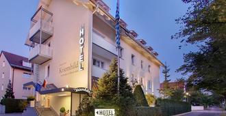 科瑞姆希尔德西斯嘉登酒店 - 慕尼黑 - 建筑
