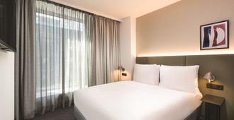 汉堡仓库区阿迪娜公寓酒店 - 汉堡 - 睡房