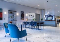 丽笙蓝光酒店-奥胡斯斯堪的纳维亚 - 奥胡斯 - 大厅