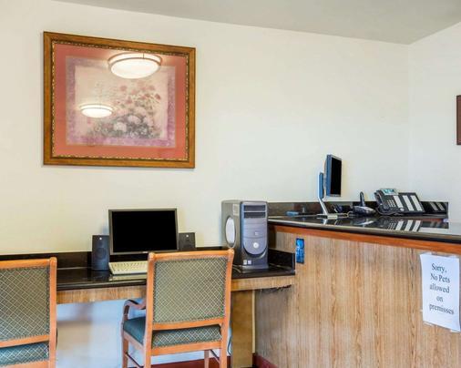 罗德威新港旅馆 - 新港 - 商务中心