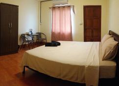 瑞拉克斯旅馆 - 班佩 - 睡房