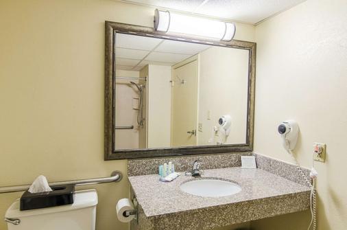 列克星敦品质酒店及套房 - Lexington - 浴室