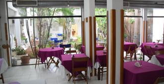 帕尔马斯德索尔酒店 - 亚松森 - 餐馆