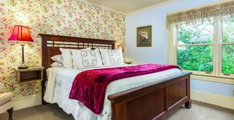阿比盖尔家庭旅馆旅馆 - 阿什兰 - 睡房