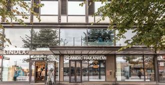哈卡尼米斯堪迪克酒店 - 赫尔辛基 - 建筑
