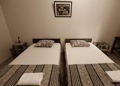 纳斯卡小径住宿加早餐旅馆 - 纳斯卡 - 睡房