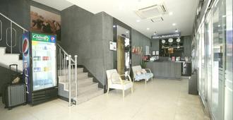 穆姆尔酒店 - 釜山 - 大厅