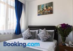 图尔潘之家酒店 - 伊斯坦布尔 - 睡房