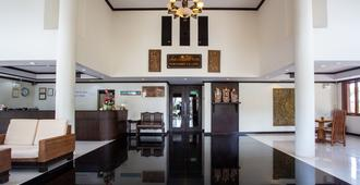 阿里雅酒店 - 清莱 - 大厅