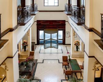 巴塞罗圣萨尔瓦多酒店 - 圣萨尔瓦多 - 大厅