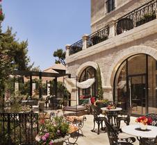 棕色耶路撒冷别墅酒店