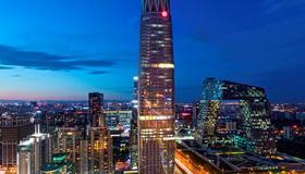 新国贸饭店 - 北京 - 户外景观