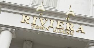 里维埃拉镇别墅酒店 - 斯卡伯勒
