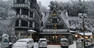 白马Gondola酒店 - 白马村 - 建筑
