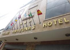 帕劳亚马佐纳酒店 - 伊基托斯 - 建筑