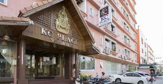 诗纳卡琳kc广场酒店 - 曼谷 - 建筑
