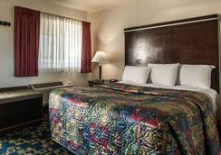 罗德威海滨旅馆 - 奥欣赛德 - 睡房