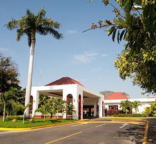 皇家卡米诺马拿瓜全球酒店