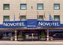 诺富特安道尔酒店 - 安道尔城 - 建筑