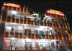 苏里亚宫酒店 - 昌迪加尔 - 建筑