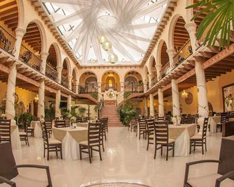 拉斯玛格丽塔苏库尔萨尔中心别墅酒店 - 哈拉帕 - 餐馆
